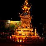 Путеводитель по Северному Таиланду. Глава «Чианг Рай»