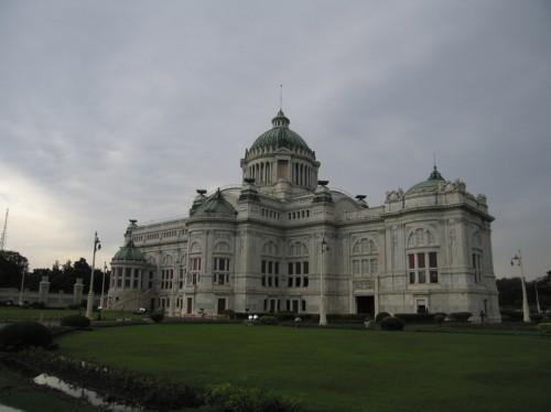 Tron Hall