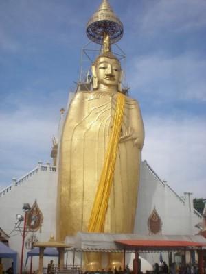 Wat Inhtravihan