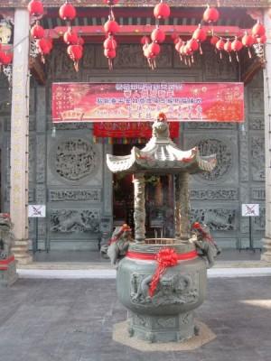 China Temple