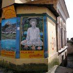 Непал. Пашупатинатх и Дакшинкали