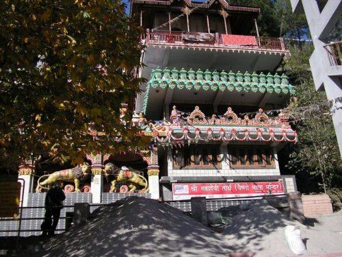 Temple Shiva&Parvati