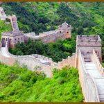 Символы Китая. Великая китайская стена, рикши, кетчуп…