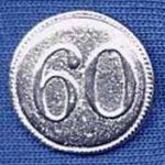 Число 60 — символ долголетия
