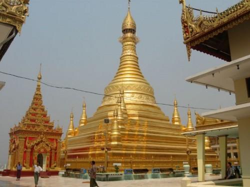 Magvey. Birma