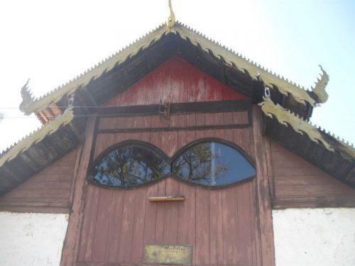 Eaye temple