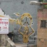 Алкоголь и наркотики в Древней Индии и современной Индии