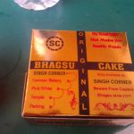 Бхагсу кейк — главное пирожное Гималаев.