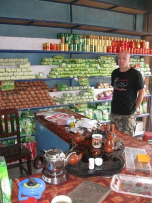 Tea_Shop