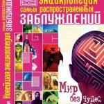 Таиланд: стереотипы, мифы, заблуждения.