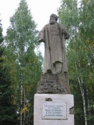 Ivan_Susanin