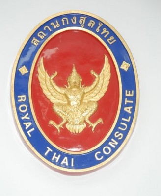 ThaiKonsulate