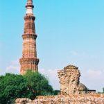 Главная башня Индии