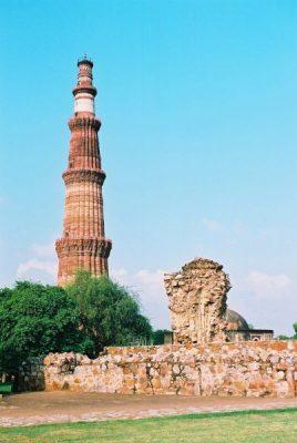 Kutb-Minar