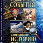 Совместная Акция Сайта Востоколюба и Издательства БАО! Книга с автографом автора.
