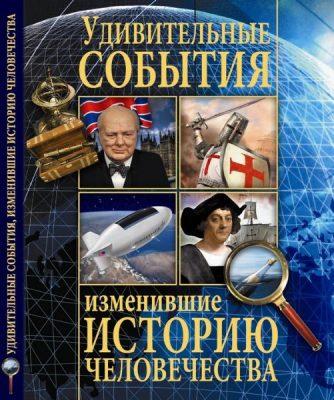 Book_Mazurkevych