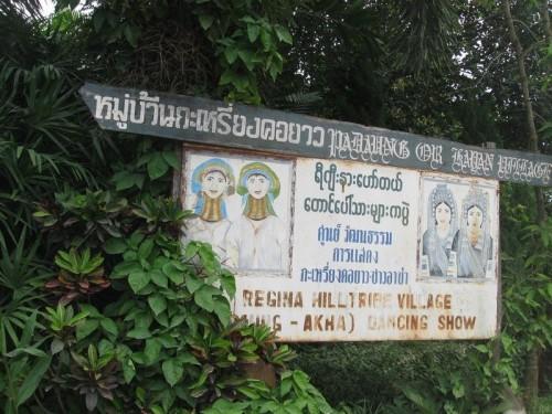 Padaung_Village