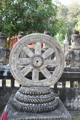 Dharma_Well
