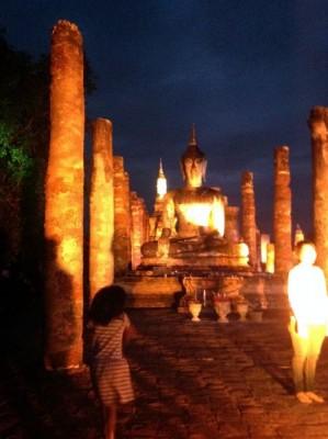 Sukhotai_Park_Historical