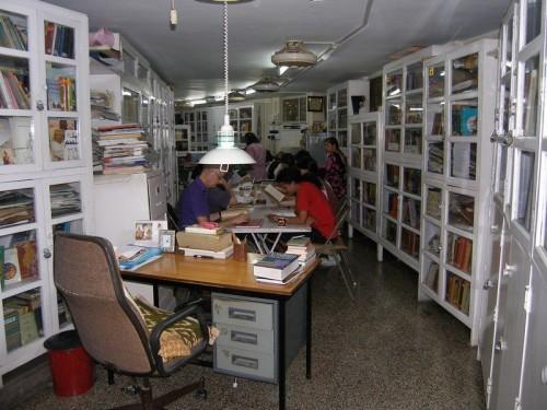 Ayengar_Library