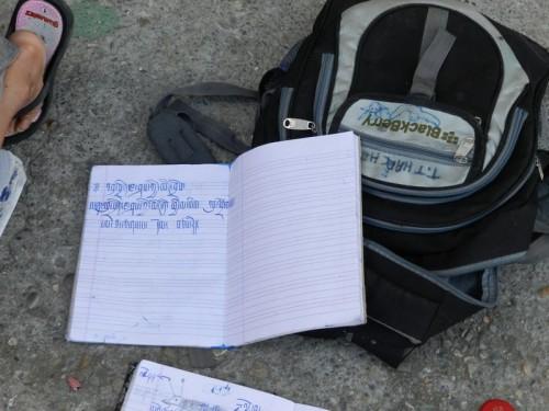 School_book