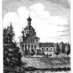 Будда (Иоасаф) — православный святой