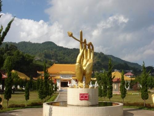 China_Memorial