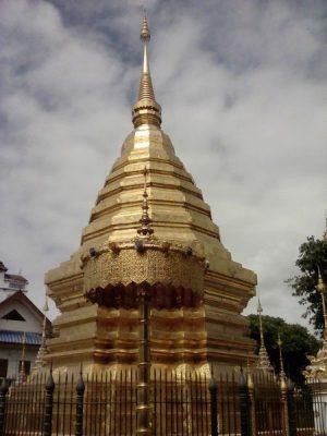 Wat_Chomphu