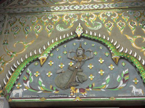 Wat Phra Chao