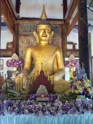 Wat Yang Guang1