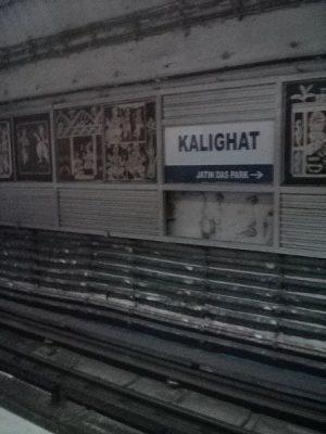 Kalighat_metro