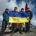 Первые украинцы на Канамо пик