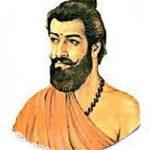 По мотивам поэзии Бхартрихари